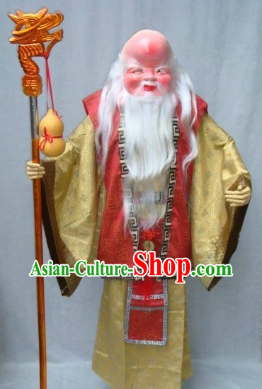 Ancient Chinese Shou Xing Mask and Costume Complete Set for Men