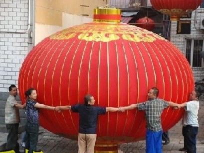 79 Inches Large Chinese New Year Celebration Red Lantern