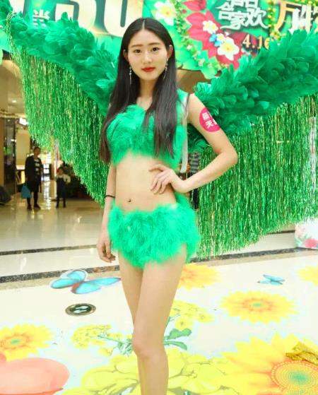 Asian Leaf Dance Costumes Complete Set for Women