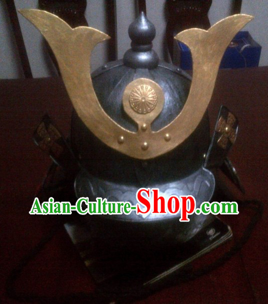 Traditional Japanese Military Official General Helmet