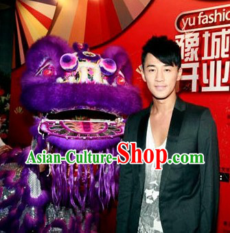 Supreme Grand Opening and Happy Celebration Purple Lion Dance Costume Complete Set