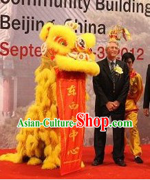 Friendly Yellow Supreme Grand Opening and Happy Celebration Lion Dance Costume Complete Set