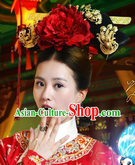 Qing Dynasty Chinese Imperial Princess Phoenix Headpieces
