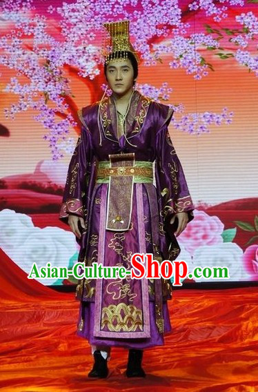 China Emperor Clothing Clothes Online Dress Shopping