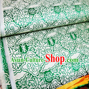 Traditional Chinese Tibetan Clothing Brocade Fabric