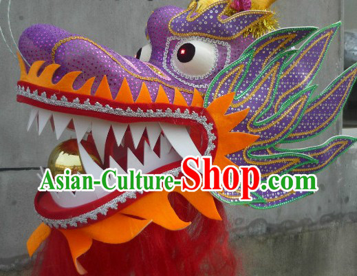 Size No. 5 Dragon Dance Head for Primary School Students