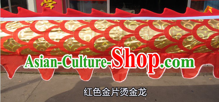 Traditional Chinese Red Scale Dragon Dance Costumes for Nine or Ten People
