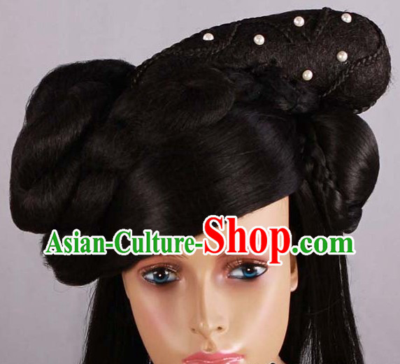 Ancient Chinese Imperial Palace Princess Wig