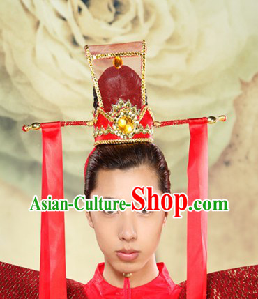 Chinese Ancient Bridegroom Hat
