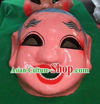 Chinese New Year Parade Happy Man Mask for Adults