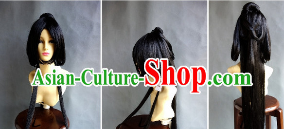 Chinese Palace Princess Long Wig