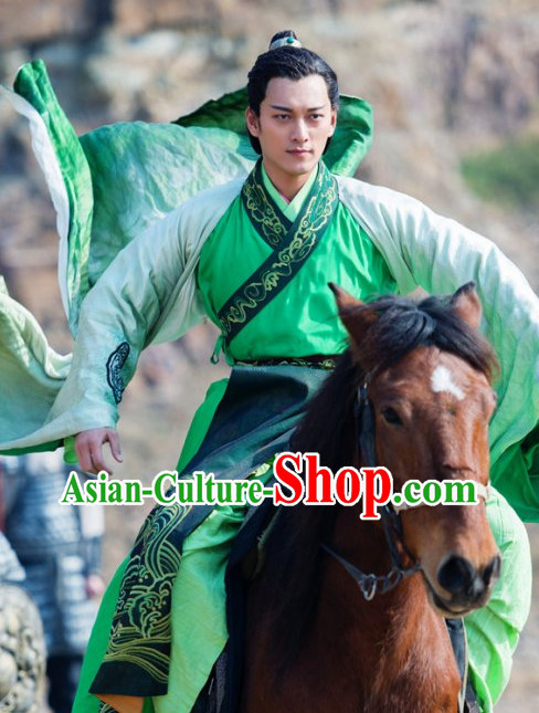 Ancient Chinese Horseman Costumes Complete Set