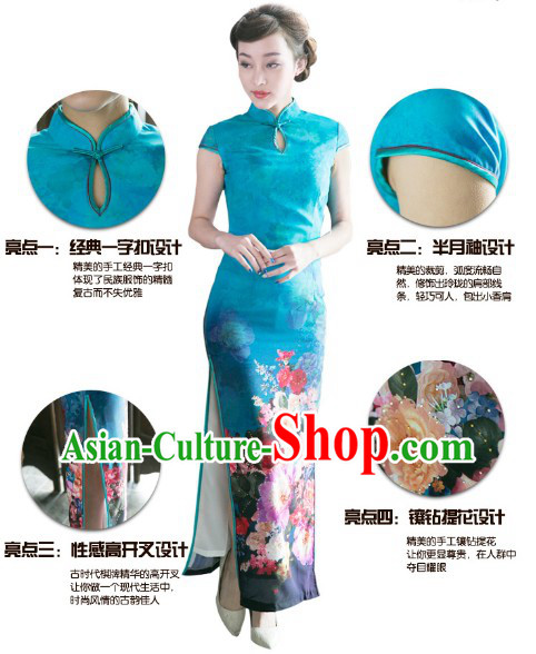 Chinese Classic Romantic Long Butterfly Cheongsam