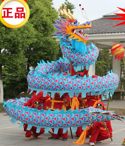 Dragon chinois Set Danse Costume complet