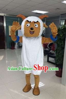 Chinese New Year Celebration Sheep Mascot Costume Complete Set