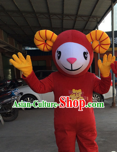 Chinese New Year Sheep Costumes Complete Set