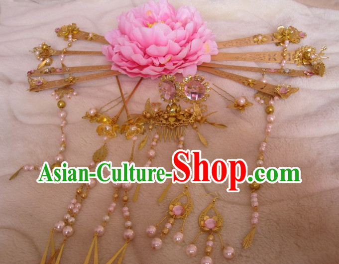 Chinese Palace Princess Hair Jewelry Set