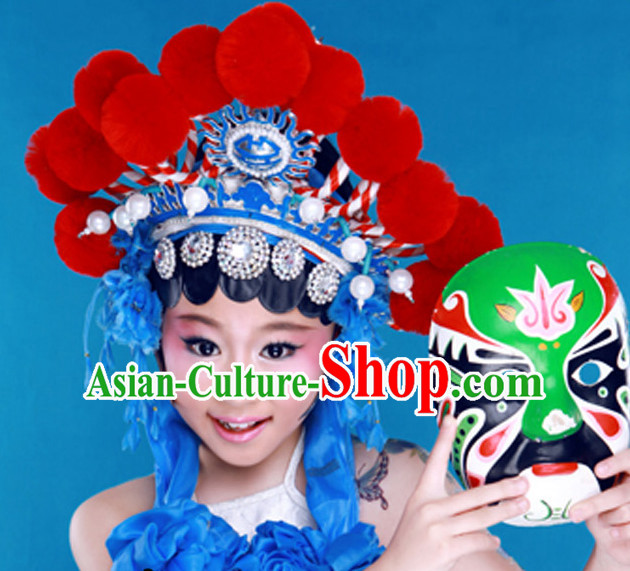 Chinese Traditional Handmade Hua Dan Hat for Kids