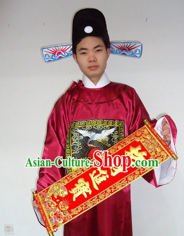 Chinese Ancient Money God Costumes and Hat Complete Set for Men