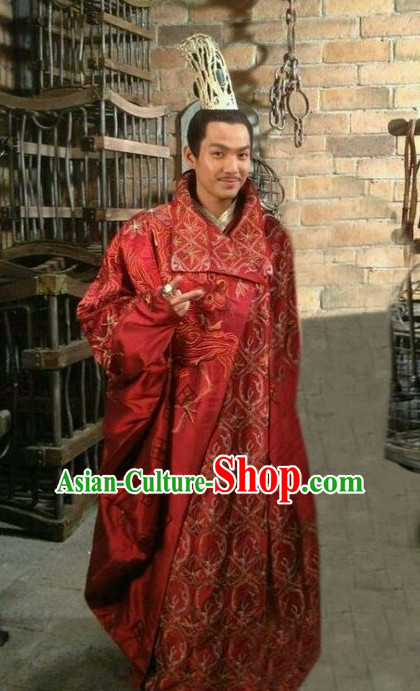 Traditional Chinese Emperor Wedding Dress and Coronet Complete Set for Men