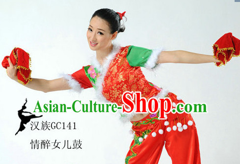 Chinese Folk Dance Suits for Women