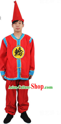 Ancient China Policeman Costume
