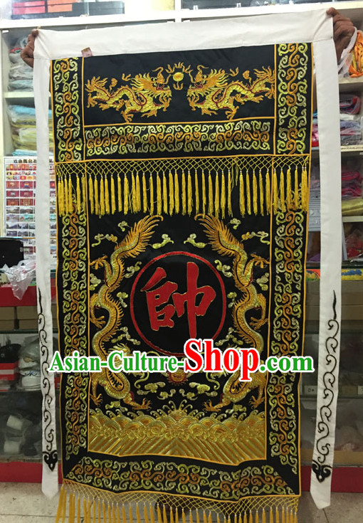 Ancient Chinese Opera Black General Flag with Custom Words