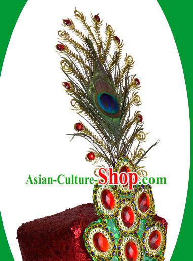Xinjiang Folk Handmade Peacock Feather Hat