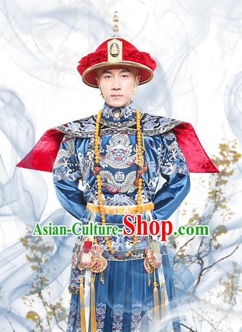 Chinese Qing Dynasty Emperor Dragon Robe Dresses Complete Set for Men