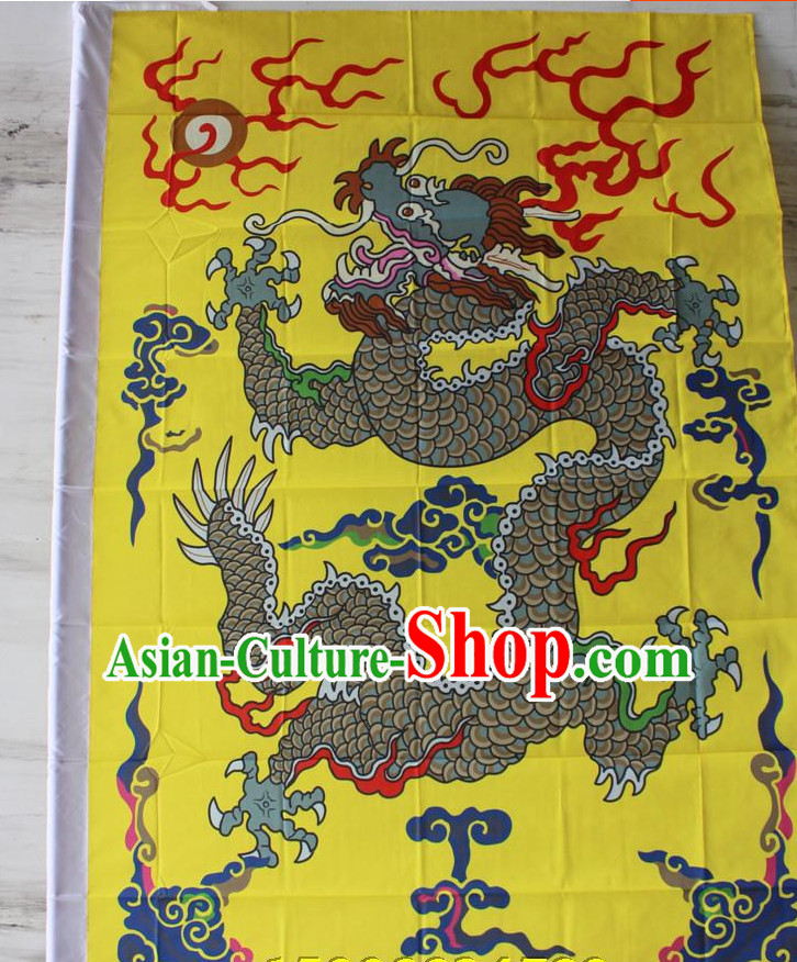 Asian Chinese Folk Dragon Flag Banners