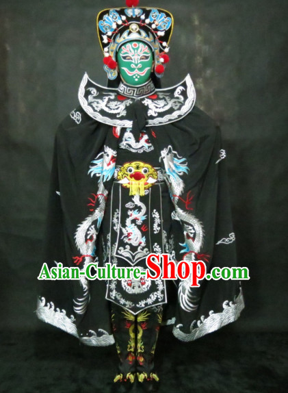 Chinese Bian Lian Mask Changing Costume Complete Set for Men