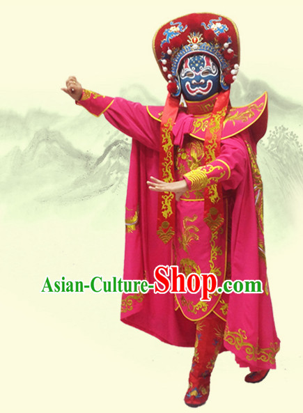 Chinese Bian Lian Mask Change Costumes Helmet Masks Complete Set for Men