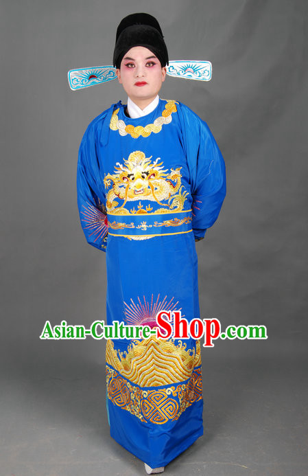 Chinese Traditional Opera Official Costumes and Hat Complete Set for Men