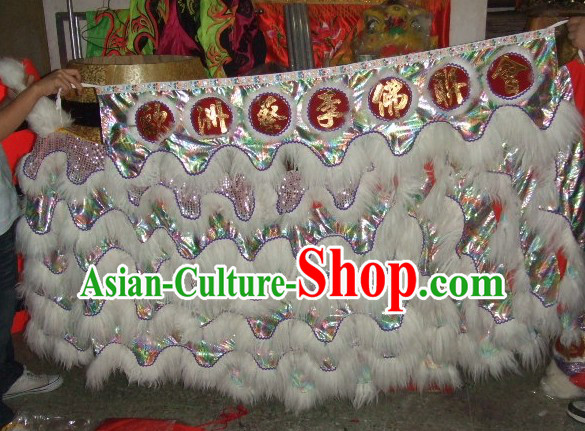 Chinese Traditional 100_ Natural Long Wool Lion Dancing Body Costume Pants Claws Set