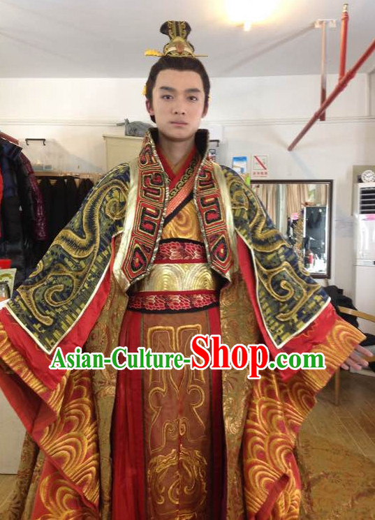Ancient Chinese Prince Imperial Palace Garment and Helmet Complete Set