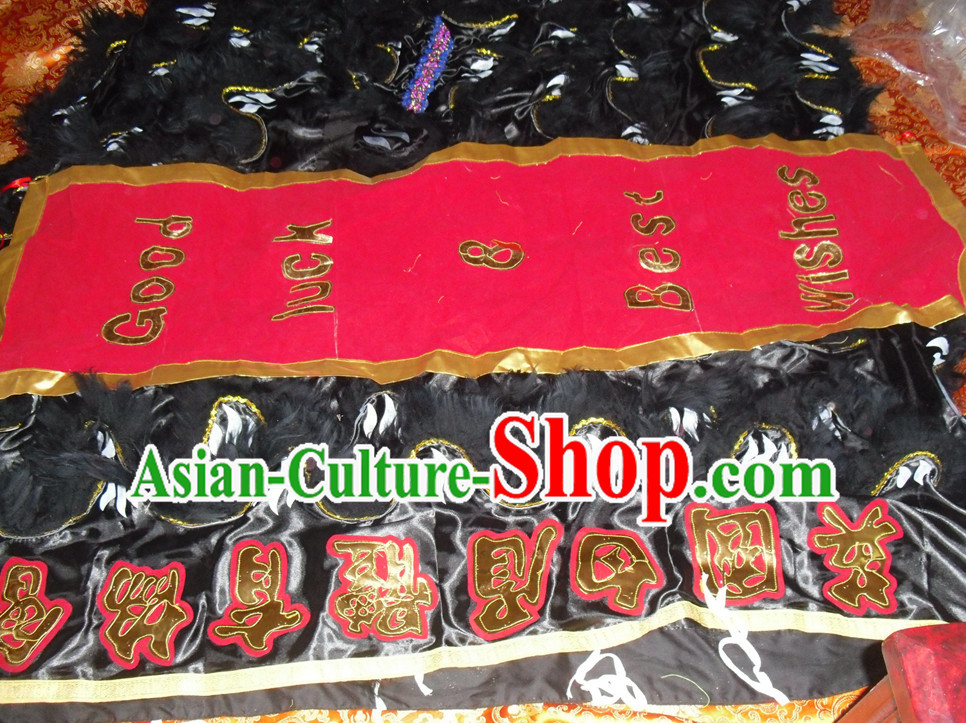 Black Top Asian Chinese Lion Dance Pants Claws Tail Body Costumes Set