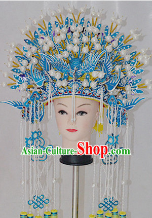 Ancient Chinese Empress Phoenix Coronet Crown