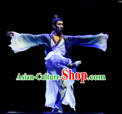 Chinese Classical Dance Costume Folk Dancing Costumes Traditional Chinese Dance Costumes Asian Dance Costumes Complete Set for Men