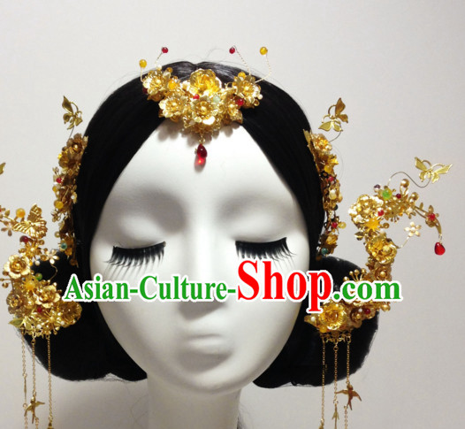 Chinese Traditional Empress Headwear Princess Headdress Imperial Hairpiece Palace Hair Ornaments Royal Head Pieces Set