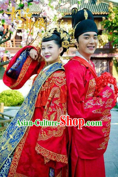 Traditional Chinese Costume Chinese Ancient Wedding Dress Complete Set, Han Dynasty Bride Bridegroom Dragon and Phoenix Costume Complete Set for Women and Men