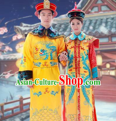 Traditional Ancient Chinese Manchu Palace Emperor and Empress Costume, Asian Chinese Qing Dynasty King Empress Dress Clothing for Women for Men