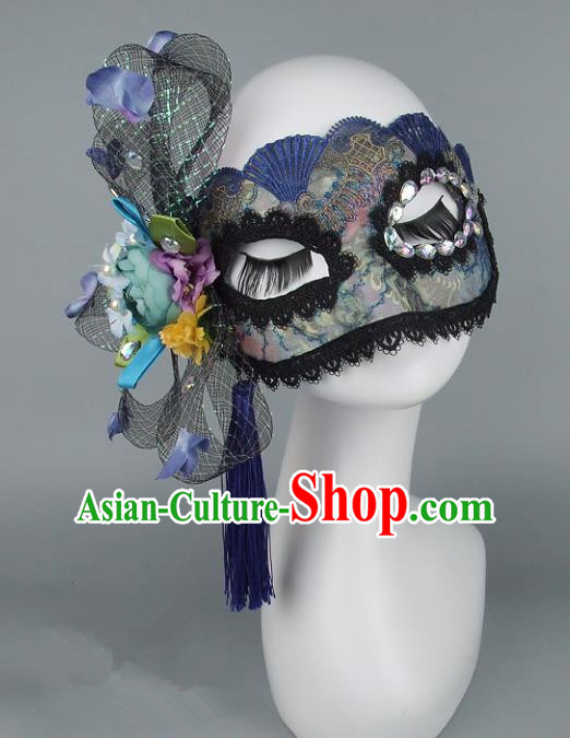 Top Grade Handmade Exaggerate Fancy Ball Accessories Purple Mask, Halloween Model Show Ceremonial Occasions Face Mask