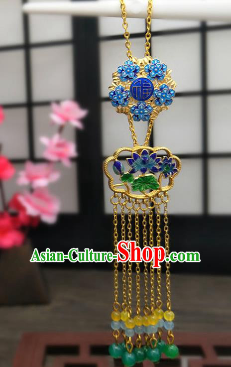 Traditional Handmade Chinese Ancient Classical Hanfu Accessories Blueing Lotus Tassel Breastpin Pendant Brooch for Women