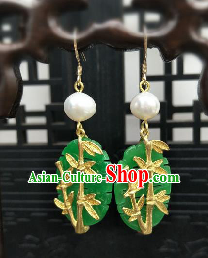 Traditional Handmade Chinese Ancient Classical Hanfu Wedding Accessories Eardrop Green Jade Leaf Tassel Earrings for Women