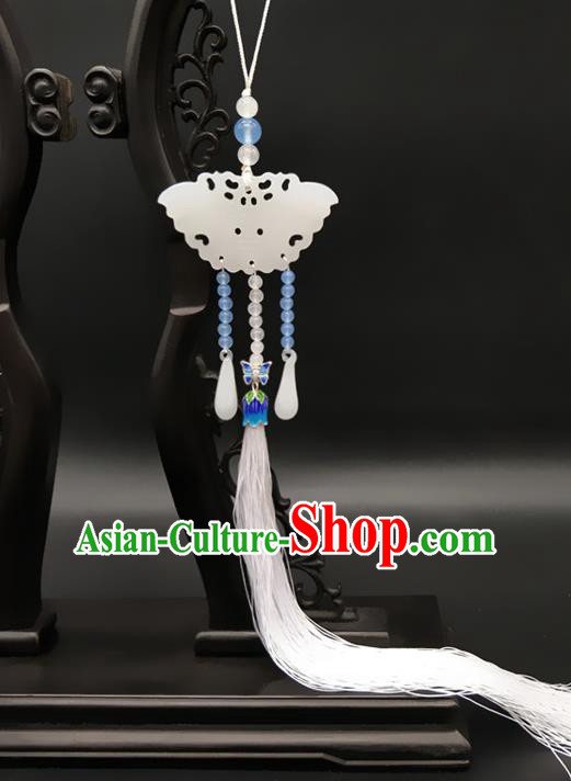 Traditional Handmade Chinese Ancient Classical Hanfu Accessories Tassel Jade Butterfly Pendant Palace Taeniasis for Women