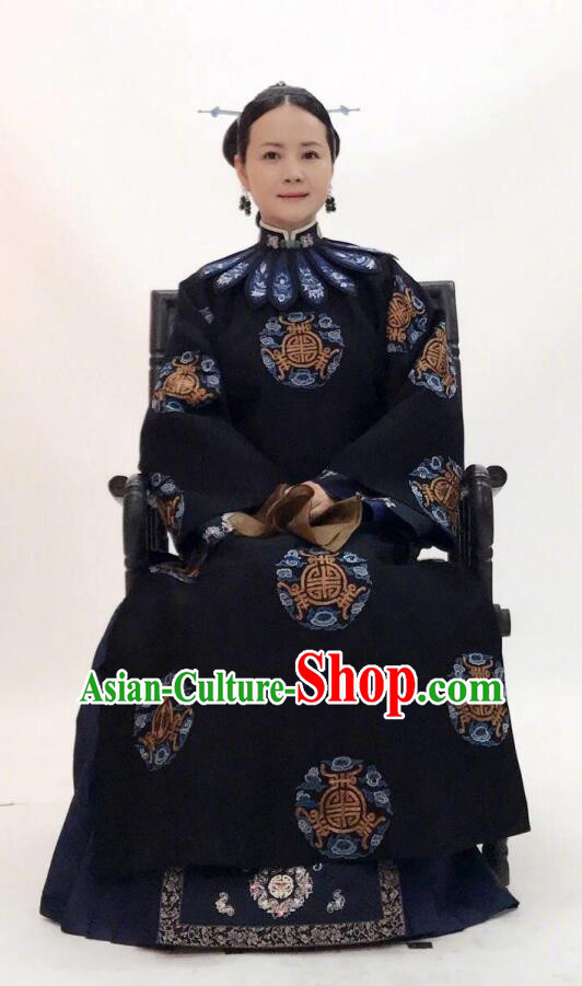 Story of Yanxi Palace Traditional Chinese Qing Dynasty Manchu Palace Princess Consort Embroidered Costume for Women