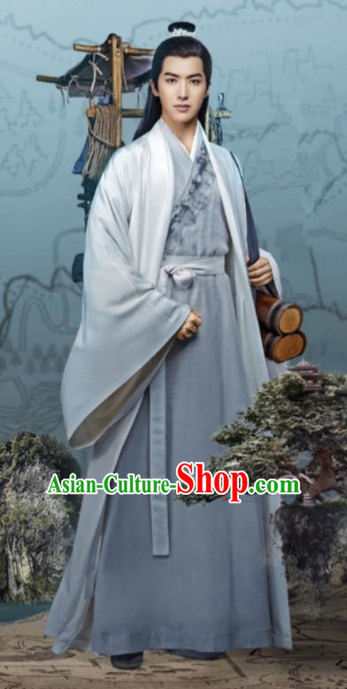 Traditional Chinese Legend Of Fu Yao Tang Dynasty Prince Clothing, China Ancient Nobility Childe Embroidered Costume for Men