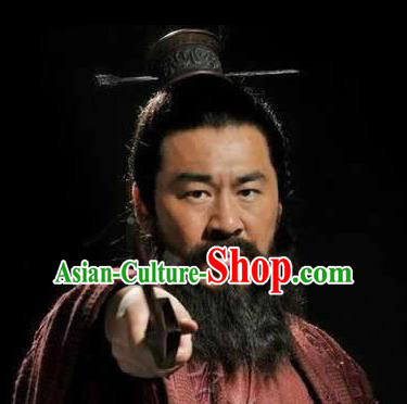 Chinese Ancient Opera Han Dynasty Chancellor Whiskers Mustache, Traditional Chinese Beijing Opera Old Men Full Beard for Men