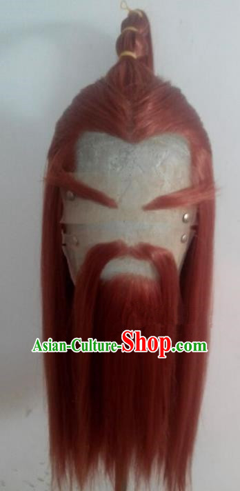 Chinese Ancient Dragon King Wig Whiskers Mustache, Traditional Chinese Beijing Opera Old Men Wig Full Beard for Men