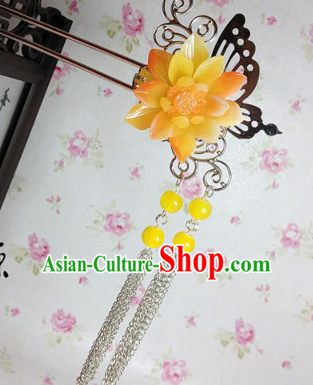 Traditional Chinese Ancient Classical Hair Accessories Hanfu Yellow Flower Hair Clip Tassel Step Shake Bride Hairpins for Women